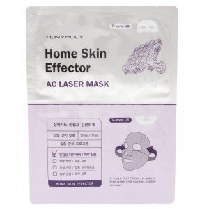 Home Skin Effector Ac Laser Mask